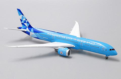 "Boeing 787-9 ""Manchester City"""