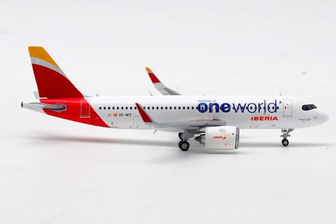 "Airbus A320neo ""Oneworld"""