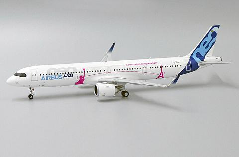 Airbus A321neoLR